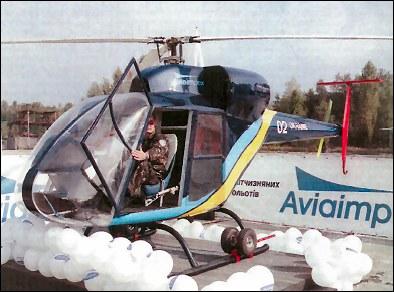 Вертолеты России - Страница 2 Aviaimpex_angel
