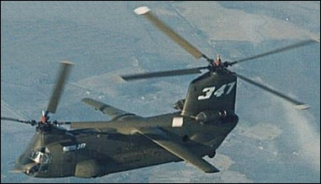 wpid 3RRR95 MJxU Двухвинтовые вертолеты продольной схемы.
