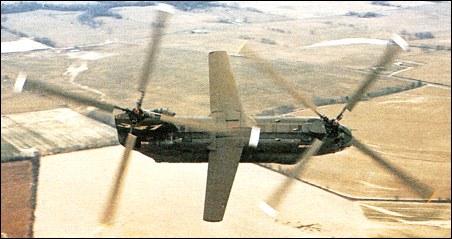 wpid c2MGMNAGXVE Двухвинтовые вертолеты продольной схемы.