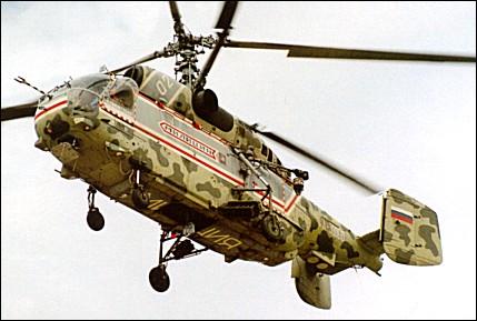 Kamov Ka-32A2