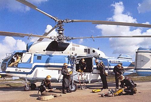 Ka-32T