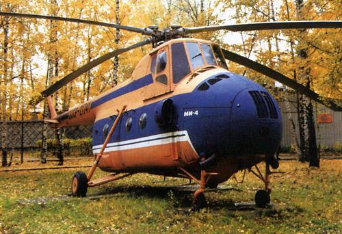 Mil Mi 4 Helicopter Development History Photos