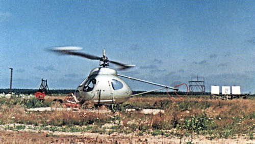 The Russian Mil V-7 experimental helicopter, powered by turbojets ...