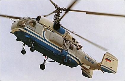 Ka-32A