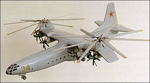 VVS Russian Air Force: News #2 - Page 6 Ka-34