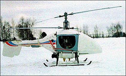 El perol del dia ... Ka-37_1