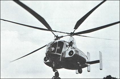 это что за вертолёт