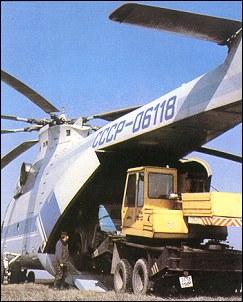 При аварийной посадке вертолет сильно ударился о.