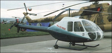 Mockup of Mil Mi-60 MAI exhibited by Rostvertol at Moscow Salon, August 2001
