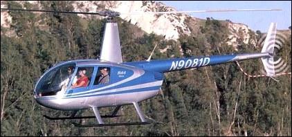 R44 Helicopter Cockpit
