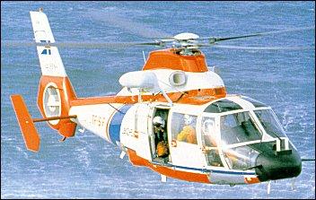 Avatar Aerospatiale SA-2 Samson   FlyBoyz