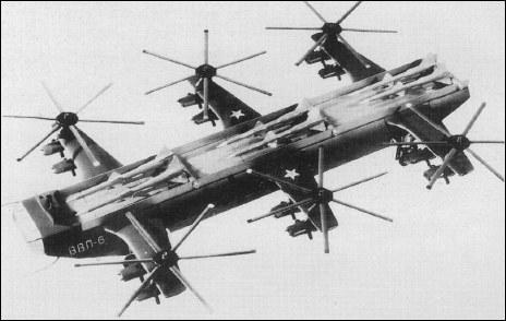 Вертолет Yakovlev VVP-6 - история разработки, фотографии, чертежи, технические данные.