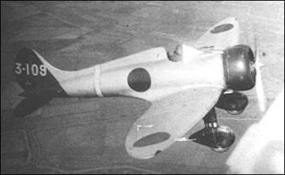 Aviones japoneses durante la II Guerra Mundial 1º parte